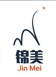 呼和浩特市必威首页体育商贸有限公司