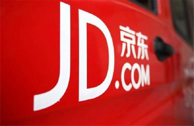 必威首页体育商贸与京东便利店合作呼和浩特市货架