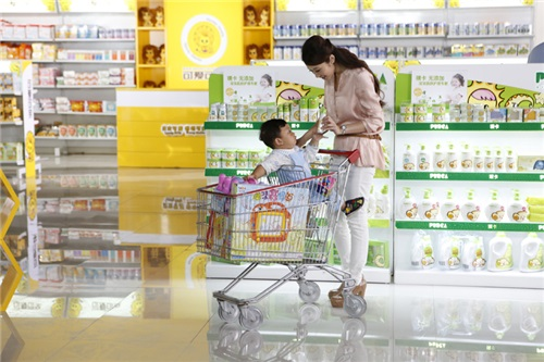 爱宝母婴店