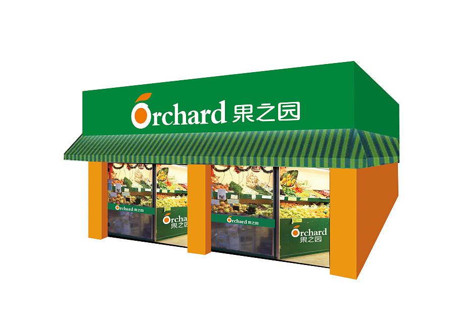 必威首页体育商贸与果之园便民超市合作呼和浩特市货架
