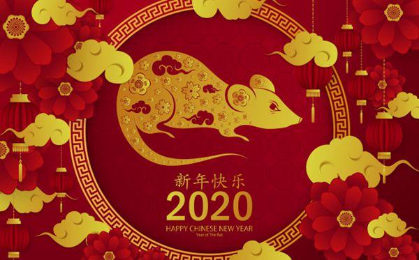 2020年即将到来,呼和浩特市必威首页体育商贸有限公司祝大家新年快乐